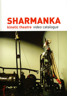 Sharmanka Kinetic Theatre